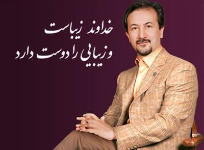 mohammadreza-akhoondi